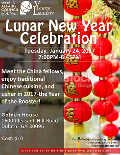 2018 Chinese Lunar New Year Celebration