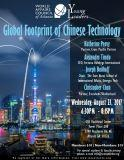 YL Chinese Technology Briefing