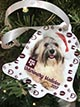 2017 Christmas ornament - Dog